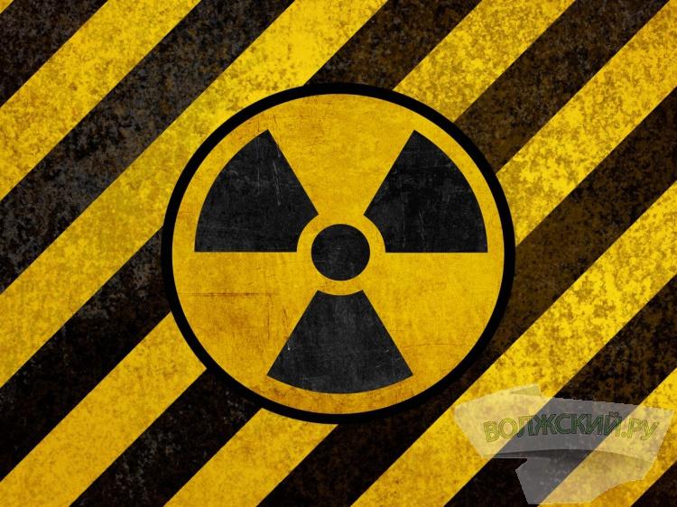 Власти неувидели опасности ввыбросе радиации под Челябинском