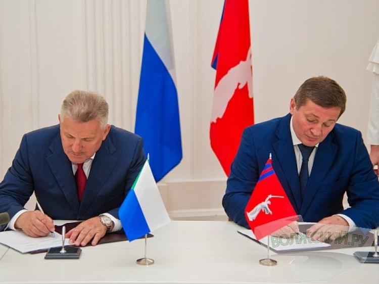 ВВолгограде открыли знаменитый знак идоговорились осотрудничестве