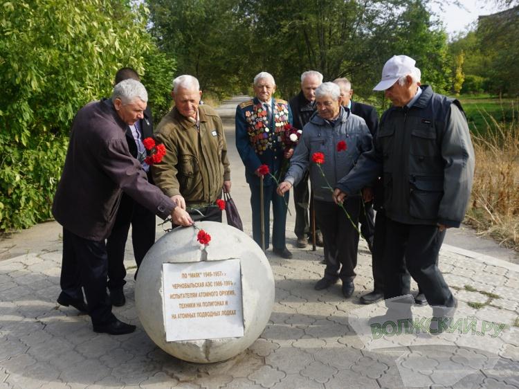 ВВолгограде почтили память защитников отпервой вмире радиационной катастрофы