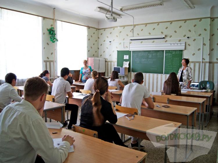 ВИвановской области начался основной период сдачи ЕГЭ
