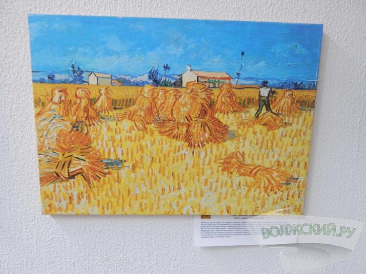 Высокое искусство за 150 рублей: в Волжский «приехал» Ван Гог
