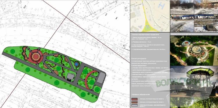 В Волжском утвердили дизайн-проекты комплексного благоустройства