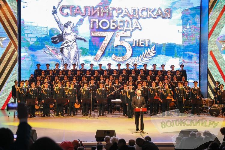 В Волгоград прибыл Владимир Путин
