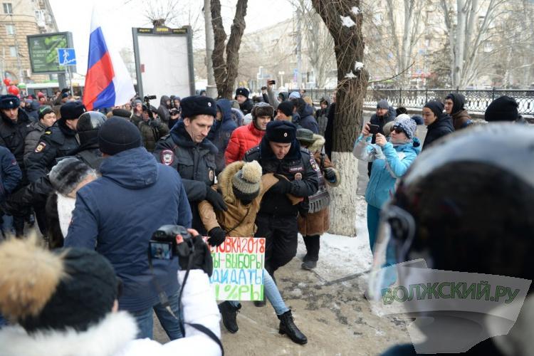 В Волгограде полиция разгоняет митинг сторонников Навального