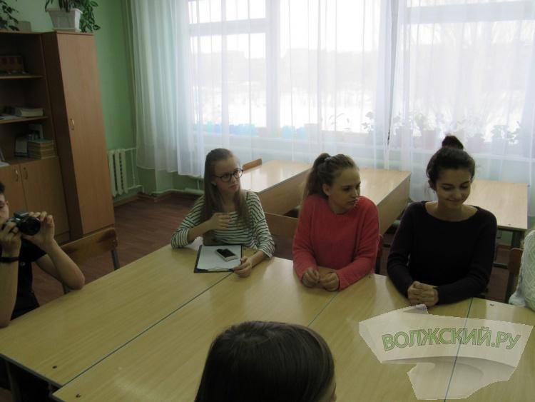 Волжские школьники прошли «Правовые лабиринты»