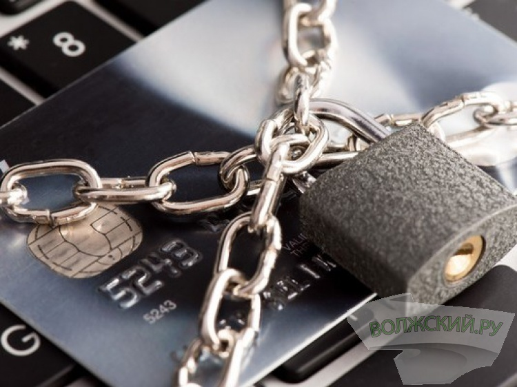 Банки будут перекрыть карты без согласия владельца