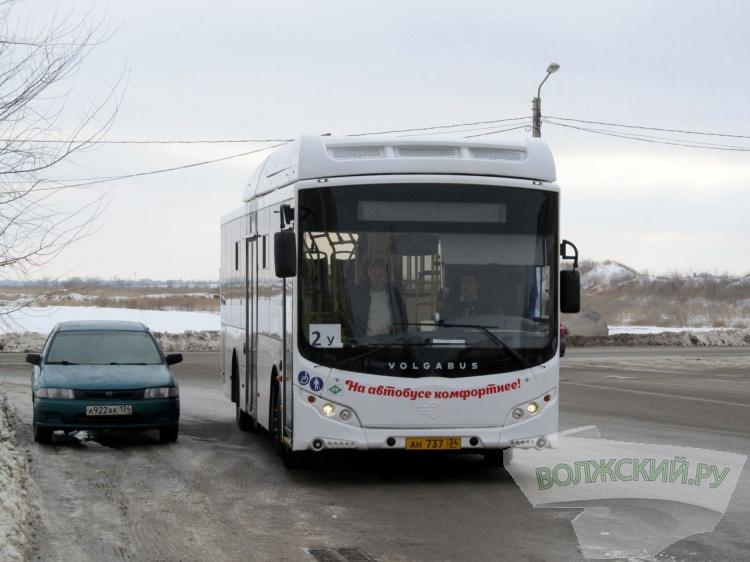 Автобус волжский петров вал расписание