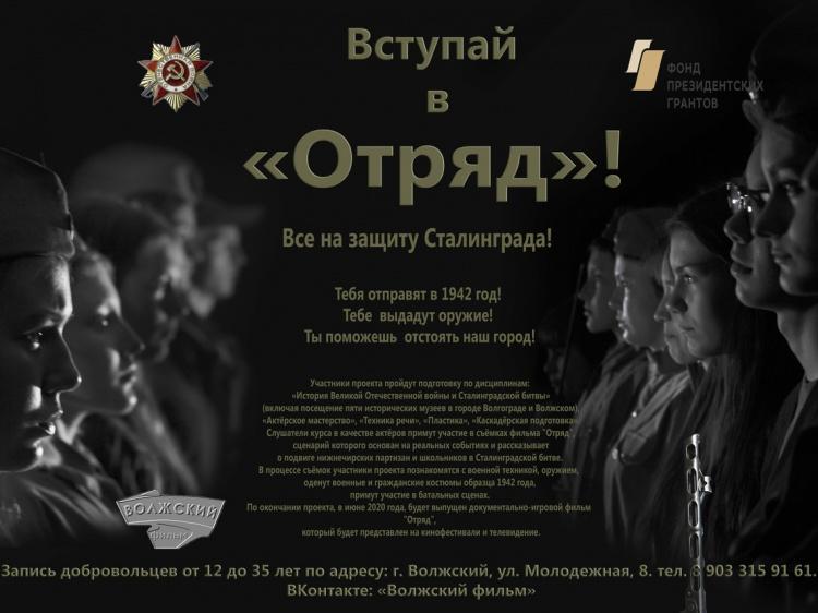 армянские фильмы 2020 г мой кредит заказать кредитную карту в сбербанк онлайн