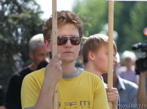 Антиполитичные нотки митинга против Афанасьевой