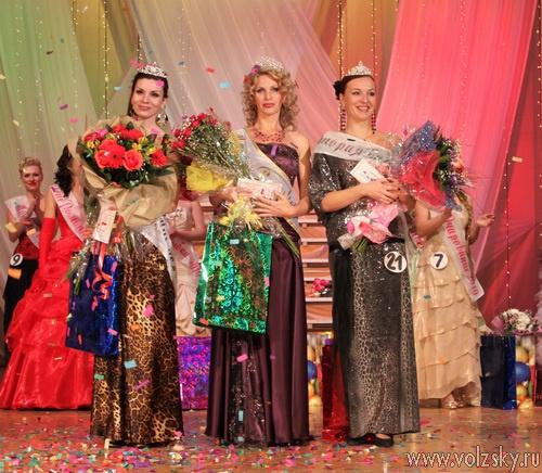 Касьян Инна стала «Миссис Волжский - 2010»