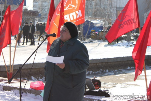 Коммунисты провели митинг антиправительственный митинг