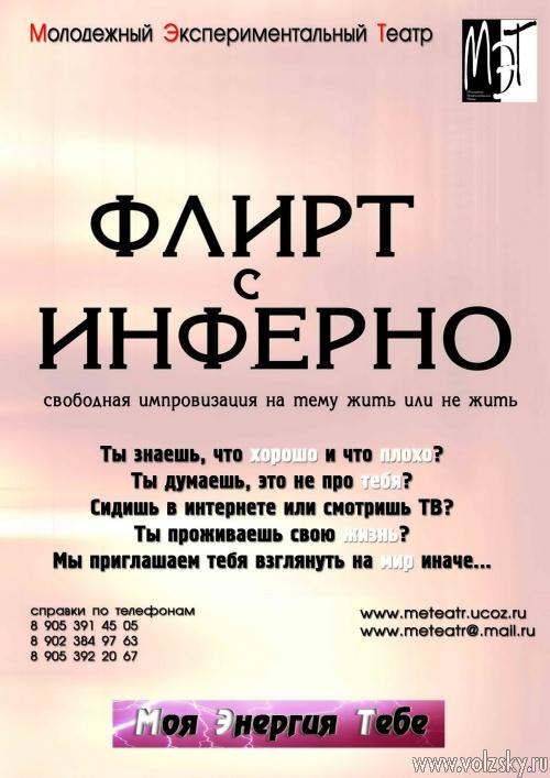 МЭТ покажет спектакль в рамках программы по борьбе с наркоманией