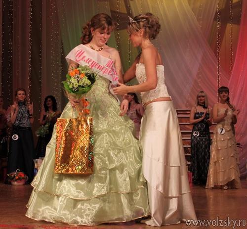 Миссис Волжский 2010