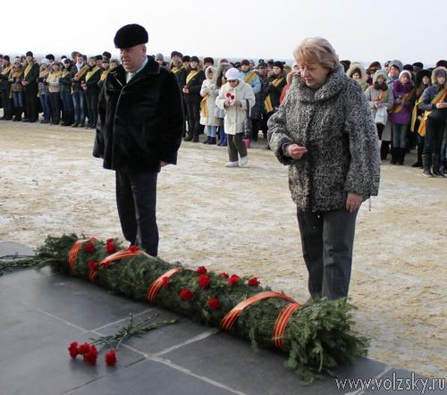 Митинг, посвященный 68-й годовщине победы в Сталинградской битве