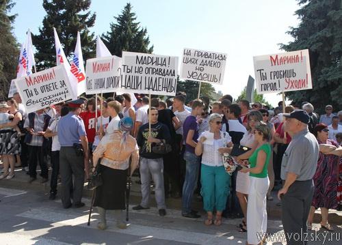 Митинг против Афанасьевой или опять «двойка»