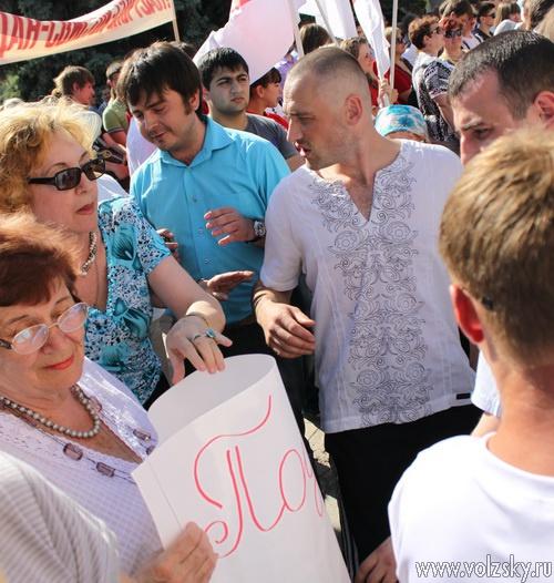 Митинг против Афанасьевой прошёл не без скандалов