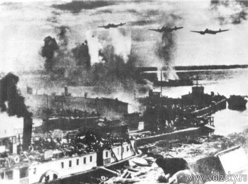 Неизвестная Сталинградская битва