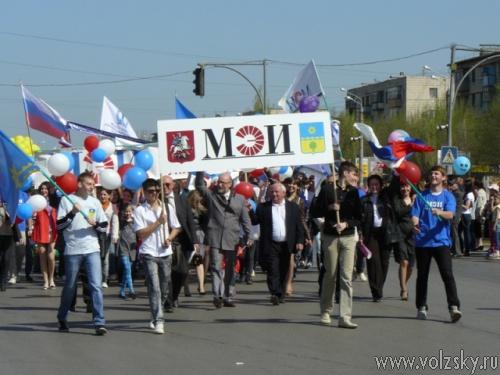 Первомай-2011. Фоторепортаж