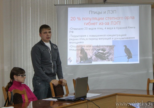 Подведены итоги сентябрьской научно-исследовательской экспедиции «Заволжье»