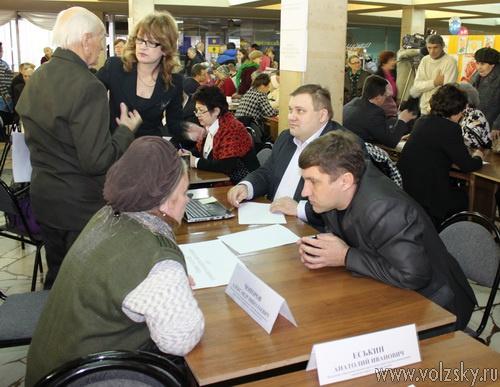 Приём в рамках Международного дня инвалидов
