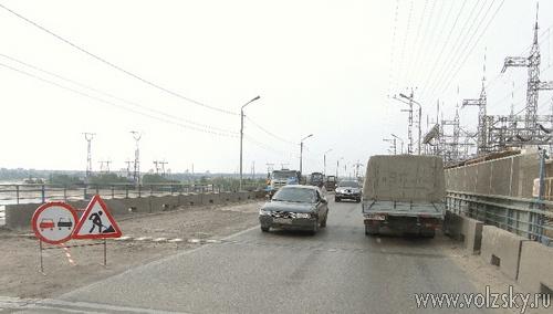 Ремонт дороги на Волжской ГЭС