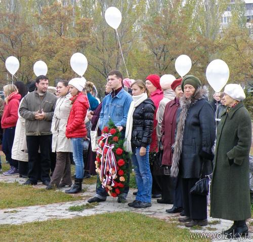 Траурный митинг посвящённый Общероссийскому дню памяти жертв политических репрессий