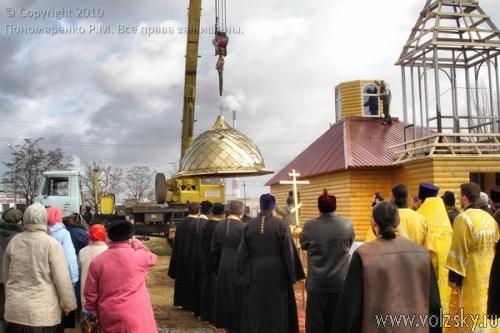 Установке куполов на храм Богоявления Прихода Святителя Луки. Фоторепортаж