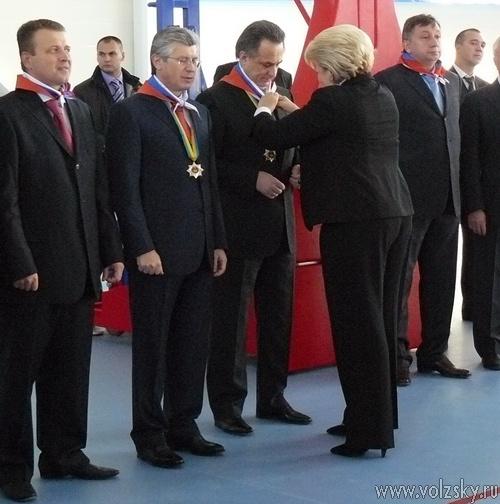 В Волжском открылся первый ФОК