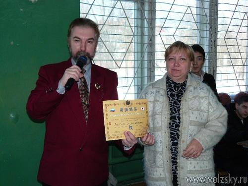 В Волжском прошла I городская спартакиада им. Александра Невского