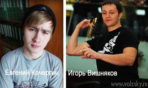 В Волжском прошёл первый чемпионат по игре с йо-йо