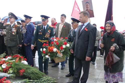 Волжский отметил 9 мая