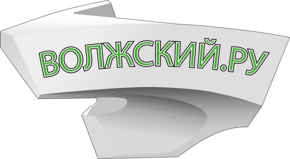 www.volzsky.ru