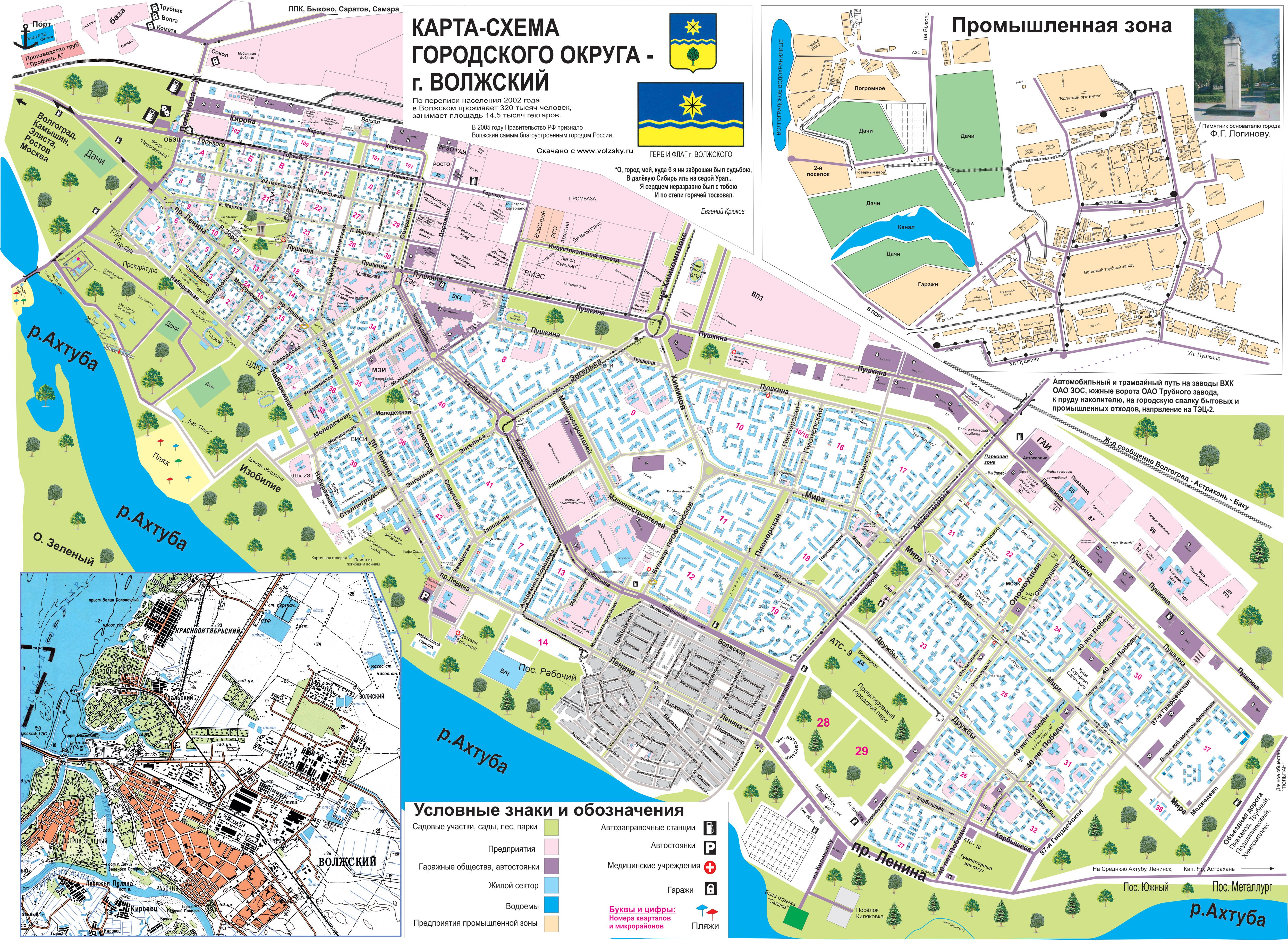 Карта схема г волжского