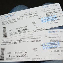 Билеты на самолет из Волжского: сравнивайте, выбирайте, экономьте