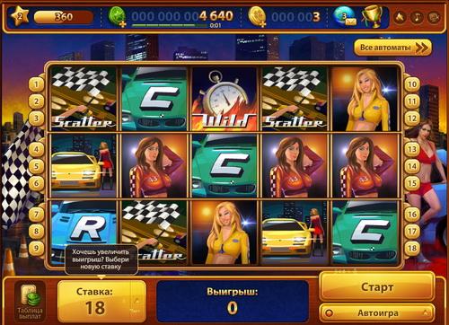 Последние новинки игровых автоматов в казино онлайн Азино777. . . . как казино Азино777 - официальный сайт, что смело можете сделать и вы.  Конечно же, это объясняется, прежде всего, тем, что игровой клуб проверен . . .