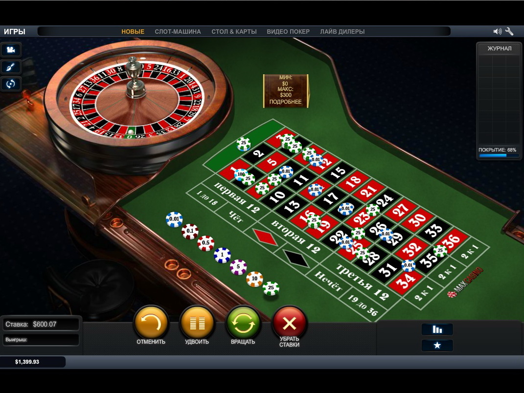Online roulette free browser