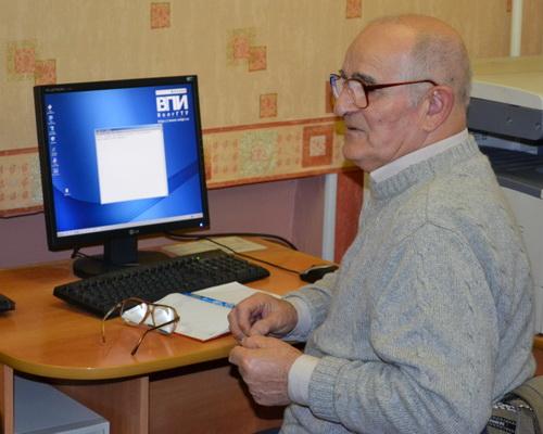 Доплата к пенсии до величины прожиточного минимума пенсионера