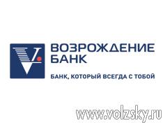 Банк «Возрождение» запустил совместный продукт по ипотеке со строительной компанией «Пересвет-Юг»