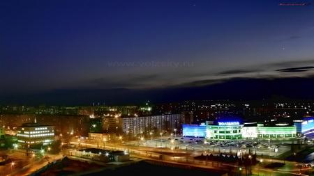 Волгоградское региональное отделение политической партии